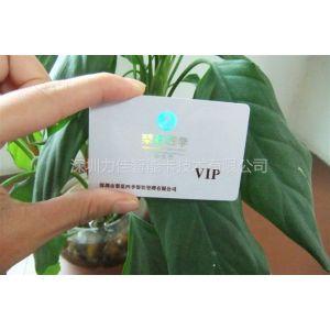 供应深圳VIP卡价格/VIP卡价格/南宁VIP卡价格