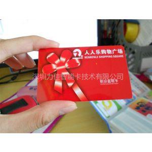 供应深圳VIP卡生产厂家/专业VIP卡生产厂家/VIP卡生产