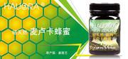 新西兰蜂蜜进口流程,清关时间,费用