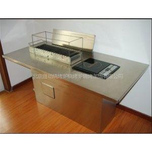 供应韩式烧烤炉,无烟韩式烧烤炉,烧烤炉价格,自动韩式烧烤炉