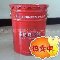 供应氯化橡胶防腐漆氯化橡胶油漆环保油漆
