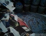 南通账单销毁杭州报废档案销毁杭州资料销毁大型机构报废文件销毁
