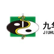 呼和浩特市九华健康体检中心