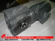 国贸减速机*S系列斜齿轮-蜗杆减速机*上海减速机