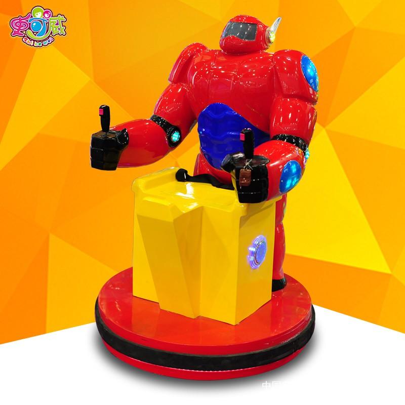 广场行走机器人游乐设备碰碰车遥控电动车乐吧车游乐设备