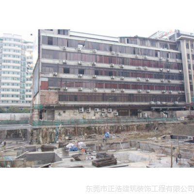 供应广州建筑加固公司楼房改造加固工程