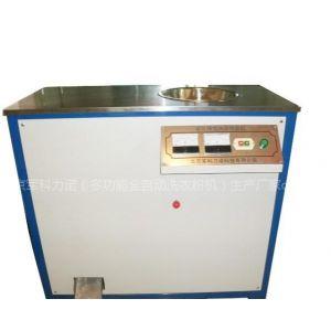 供应洗衣粉机设备