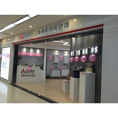 武汉立泰舒适环境设备有限公司