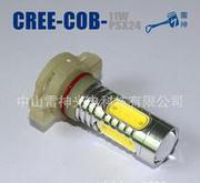 11瓦LED汽車燈PSX24高亮科瑞光源霧燈量大直銷