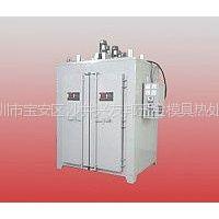 供应提供铝合金固溶强化处理