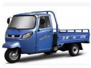 福田五星汽油三轮摩托车150正三轮摩托车三轮摩托货车货运三轮车1三轮摩托车
