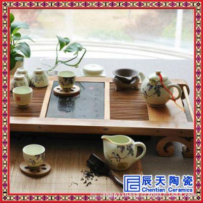 茶具礼品茶具手绘茶具