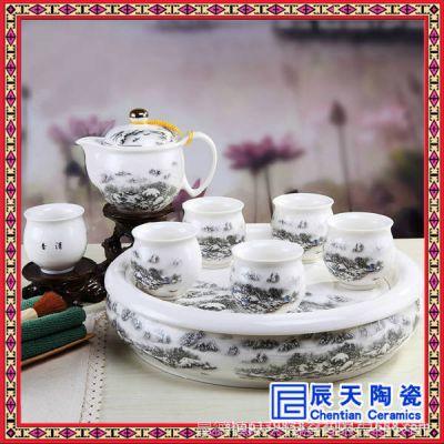 功夫茶具茶具订做厂高档茶具