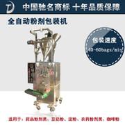 沈阳木薯淀粉包装机械袋装木薯粉黏米分自动包装机厂家
