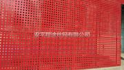 程途丝网专业生产冲孔网洞洞板重型冲孔板