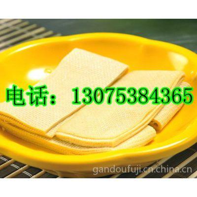 邢台全自动干豆腐机厂家/仿手工干豆腐机厂价直销