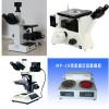 山东金相显微镜-山东金相磨抛机-三年质保服务拼质量