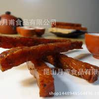 零食肉干原味/香辣/黑胡椒三味筷子肉干微商零食肉干促销