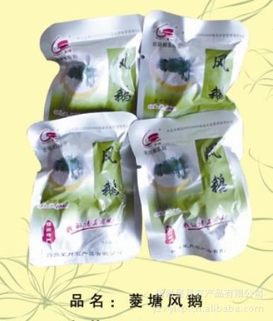 供应扬州特产彩袋包装50g菱塘风鹅清真食品美味休闲零食