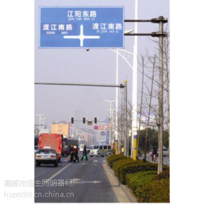 高速公路导向指示牌制作厂家高速公路导向指示牌厂家指示牌