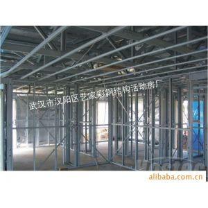 供应网架|网架结构|武汉网架|不锈钢网架|钢结构厂房|轻钢别墅