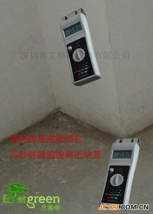 广州墙地面水分检测仪,墙体湿度测量仪