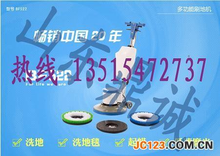 江苏淮安热卖小型地面洗地刷地打蜡机工厂洗地打蜡机