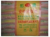 瓷砖粘结剂/瓷砖粘结砂浆/瓷砖粘接剂/瓷砖粘接