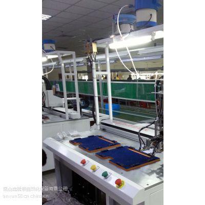 供应昆山鑫腾顺苏州自动埋钉机,自动螺母机,l螺母植入机厂家