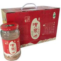 500ml*每6瓶/件广西桂林清泉甜酒老少皆宜养生保健酒黑糯米酒