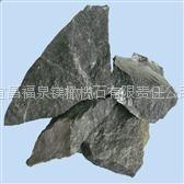 大量供应--镁橄榄石耐火材料镁橄榄石原矿