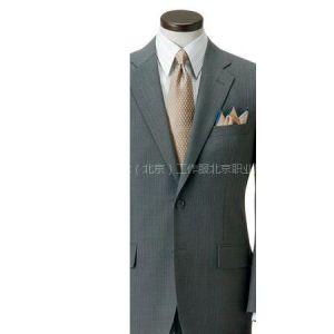 供应AD雅迪尔西服、男西服、职业男西服定做、西服衬衫套装