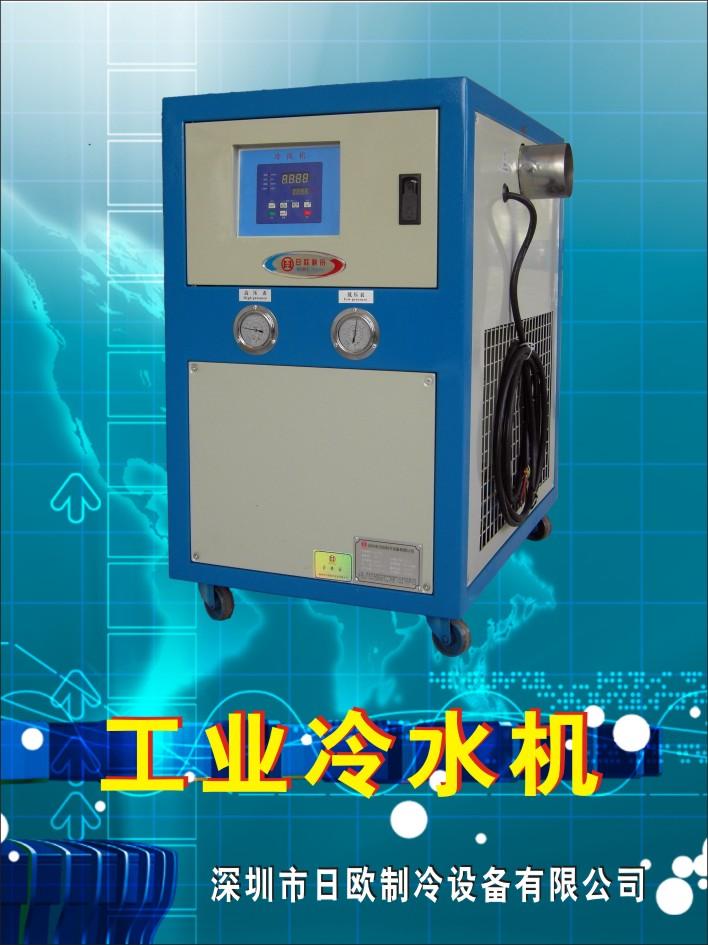 风冷冷水机,水冷冷水机,激光冷水机,低温冷水机,电镀冷水机