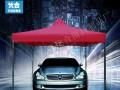 广告太阳伞、广告礼品晴雨伞 (7)