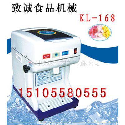 供应丽水电动刨冰机刨冰机设备刨冰机厂家