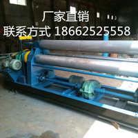 廠家直銷供應上海博海機械對稱式三輥卷板機30*2500W11
