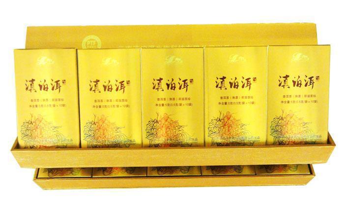 云南特产滇润-滇泊洱速溶普洱茶珍(礼品装熟茶)