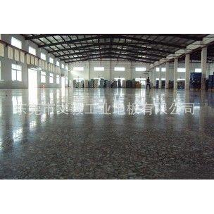 供应供应汕尾市硬化地板无尘硬化地板水磨石硬化地板