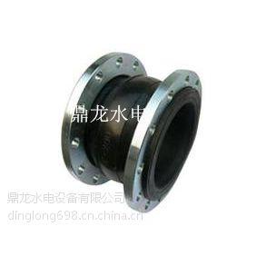 供应可曲挠合成橡胶软接头/可曲挠合成橡胶软接头放心使用/鼎龙