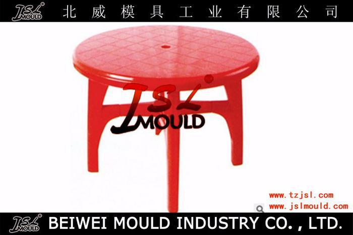 时尚简易桌子模具塑料桌子模具塑料方桌模具日用品模具