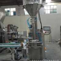 超细粉体包装机/超细粉剂包装机/超细粉包装机