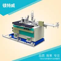 【厂家特卖】直供熔铝炉熔镁合金熔化保温炉MTC-125EAII熔炉