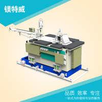 【厂家特卖】直供熔铝炉熔镁合金熔化保温炉MTC-200EAII熔炉