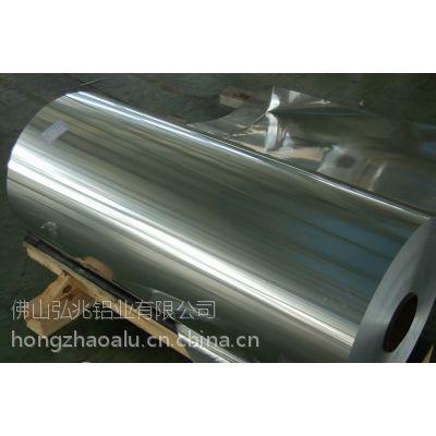 弘兆铝业供应8011铝箔食品包装箔亲水箔及铝板