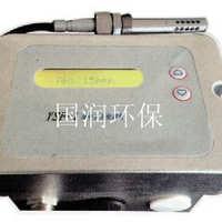 厂家供应油中水分检测仪
