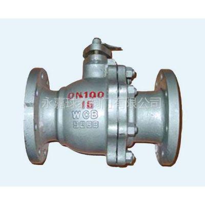 供应Q41F浮动球阀软密封16C-DN250可配涡轮气动专业生产批发零售备有现货