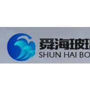 徐州舜海玻璃科技有限公司