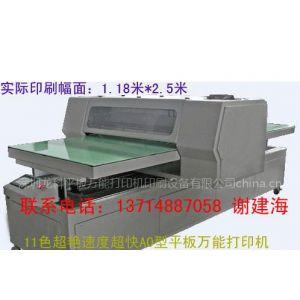 供应数码彩印机|数码全彩印刷机|数码打印机