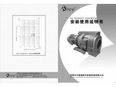 旋片真空泵,真空泵,真空泵配件,真空泵耗材,真空泵维修,普旭