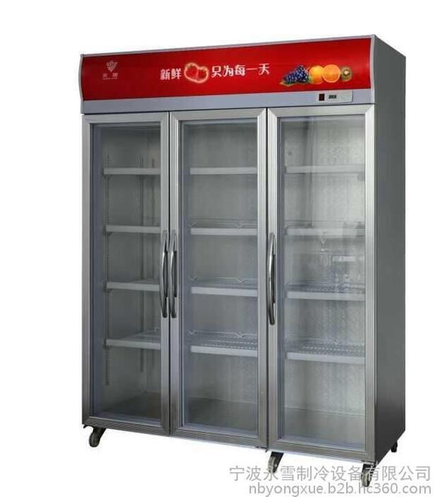 寧波永雪制冷設備有限公司專業生產北冰洋LSC-1500點菜柜質量可靠售后方便44